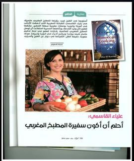 Alia featured in Moroccan magazine
